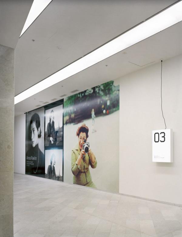 Moderna Museet Stockholm Design Lab